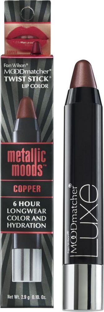 Moodmatcher Металлизированная помада-стик MetallicMoods Copper Twist Stick, тон Медный, 2,9 г01901000Тренд года - металлизированный эффект на губах! В исполнении помады-стика он получается безупречным, т. к. сохраняется на губах до 6 часов! Используй макияж губ в стиле метал в своих ярких образах - повседневных и праздничных. Многогранное сияние цвета оттенит улыбку, интенсивность оттенка добавит выразительности, металлизированный финиш поможет заявить о себе! Помада мгновенно и точно наносится, текстура с ухаживающим составом обеспечивает комфорт и здоровье кожи губ.