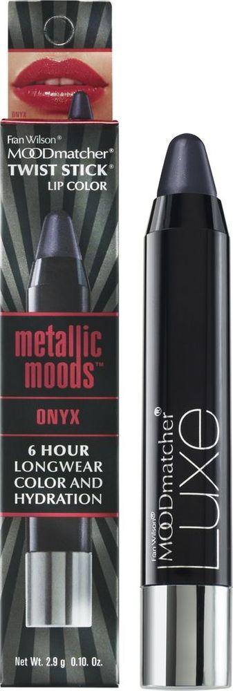 Moodmatcher Металлизированная помада-стик MetallicMoods Onyx Twist Stick, тон Синий Оникс, 2,9 г01905000Тренд года - металлизированный эффект на губах! В исполнении помады-стика он получается безупречным, т. к. сохраняется на губах до 6 часов! Используй макияж губ в стиле метал в своих ярких образах - повседневных и праздничных. Многогранное сияние цвета оттенит улыбку, интенсивность оттенка добавит выразительности, металлизированный финиш поможет заявить о себе! Помада мгновенно и точно наносится, текстура с ухаживающим составом обеспечивает комфорт и здоровье кожи губ.