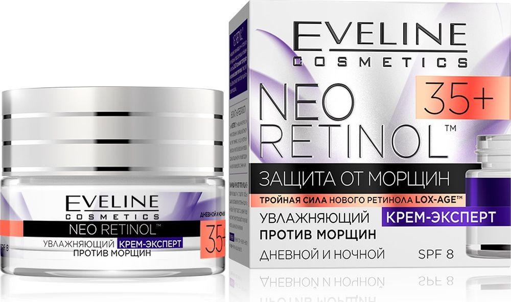 Eveline Увлажняющий крем-эксперт против морщин дневной и ночной 35+ Neo Retinol, 50 млC50NRDN35Омолаживающий протеин Lox-Ageрегенерирует кожу и нормализуетинтенсивность продукции коллагена и эластина. Повышает активность зрелых фибробластов до 172%. Масло марулы оказывает сильное антиоксидантное действие, богато ненасыщенными жирными кислотами, благодаря чему улучшается уровень увлажнения кожи, а также происходит глубокая регенерация тканей. Perlaura стимулирует perlekan подобно коллагену придает коже плотность. Его воздействие на кожу можно сравнить с нитью, которая укрепляет структуру кожи, стабилизируя клеточный каркас, омолаживает и моделирует овал лица. Способ применения: ежедневно утром и вечером наносить на очищенную кожу лица, шеи и декольте. Подходит в качестве базы под макияж.
