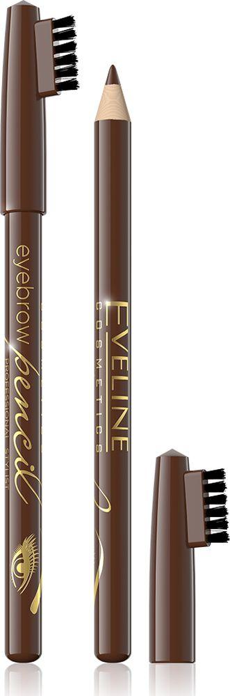 Eveline Контурный карандаш для бровей - коричневый Eyebrow pencil