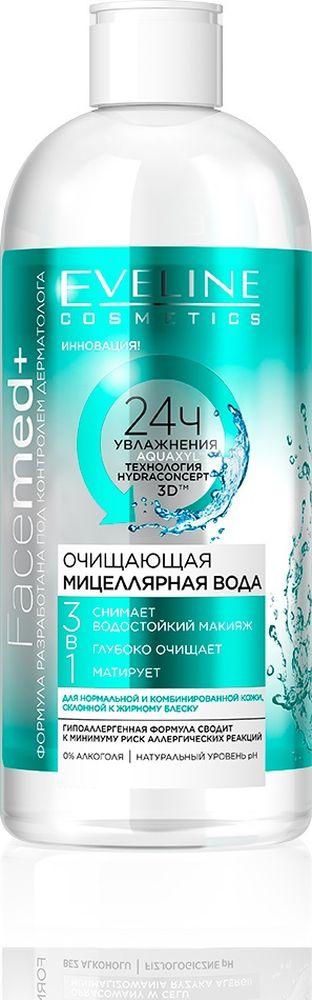 Eveline Очищающая мицеллярная вода 3в1 Facemed+, 400 млB400FMPNВ состав этого средства входят активный биокомплекс Phycosaccharide AC, морские водоросли Laminaria digitata и антибактериальный цинк, которые в результате применения заметно сокращают количество высыпаний на коже, и активируют редукцию пигментации и рубцов от высыпаний на коже. Гиалуроновая кислота и AQUAXYL - технология Hydraconcept 3D гарантируют интенсивное и глубокое увлажнение кожи и предотвращают ее обезвоживание в течение 24h. Содержащийся в этом средстве экстракт плодовCucumissativusобладает интенсивным противовоспалительным и освежающим действием, восстанавливает блеск и ровный цвет здоровой кожи. Способ применения: смочить мицеллярной водой ватный диск и деликатно очистить лицо, глаза, губы и шею. В случае если нужно снять водостойкий макияж, следует несколько секунд деликатно помассировать кожу ватным диском, смоченным мицеллярной водой, в области глаз и губ.