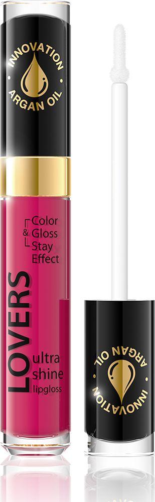 Eveline Блеск для губ №265 Lovers Ultra Shine, 7,5 млLBL7LOVE265Этот блеск для губ отличается нежной текстурой и инновационной рецептурой, которая содержит масло арганы, вот почему он интенсивно и бережно ухаживает за кожей губ, оказывая интенсивное увлажняющее действие. Невероятный блеск, яркие оттенки, кремовая деликатная текстура, бережный результативный уход, удобный аппликатор.