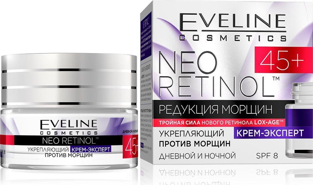 Eveline Укрепляющий крем-эксперт против морщин дневной и ночной 45+ Neo Retinol, 50 млC50NRDN45Омолаживающий протеин Lox-Ageрегенерирует кожу и нормализует интенсивность продукции коллагена и эластина. Повышает активность зрелых фибробластов до 172%. Аденозин + Collasurge эффективно восстанавливают коллагеновые структуры, благодаря чему омолаживают и придают коже плотность и эластичность. Perlaura стимулирует perlekan подобно коллагену придает коже плотность. Его воздействие на кожу можно сравнить с нитью, которая укрепляет структуру кожи, стабилизируя клеточный каркас, омолаживает и моделирует овал лица. Способ применения: ежедневно утром и вечером наносить на очищенную кожу лица, шеи и декольте. Подходит в качестве базы под макияж.