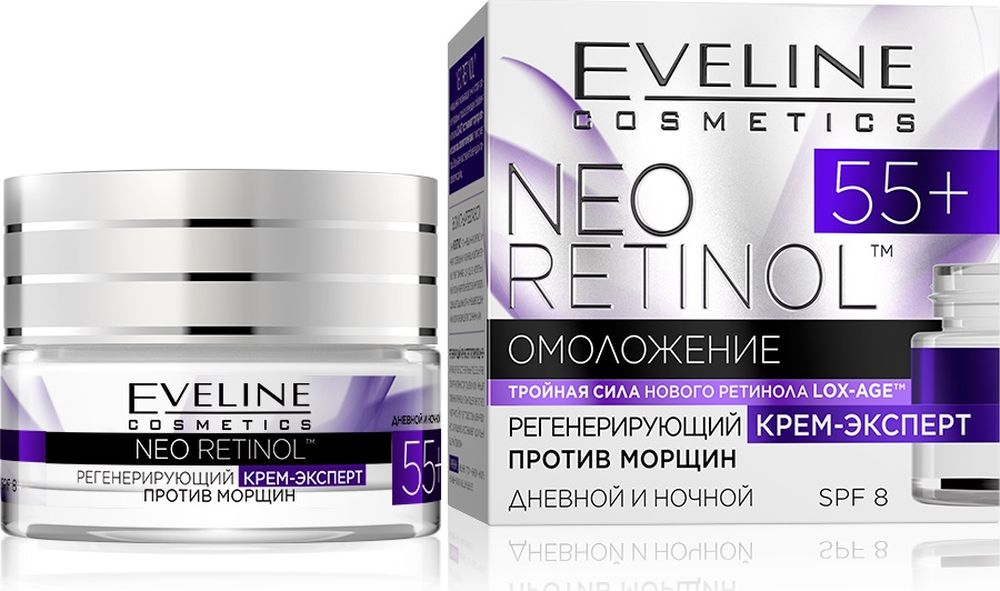 Eveline Регенерирующий крем-эксперт против морщин дневной и ночной 55+ Neo Retinol, 50 млC50NRDN55Омолаживающий протеин Lox-Age регенерирует кожу и нормализует интенсивность продукции коллагена и эластина. Повышает активность зрелых фибробластов до 172%. АДЕНОЗИН + MATRIXYL3000 ускряет выработку коллагена и эластина в глубоких слоя кожи. Оказывает интенсивное омолаживающее действие, разглаживает даже глубокие морщины и придает коже мягкость и гладкость. Perlaura подобно коллагену придает коже плотность. Его воздействие на кожу можно сравнить с нитью, которая укрепляет структуру кожи, стабилизируя клеточный каркас, омолаживает и моделирует овал лица. Способ применения: ежедневно утром и вечером наносить на очищенную кожу лица, шеи и декольте. Подходит в качестве базы под макияж.