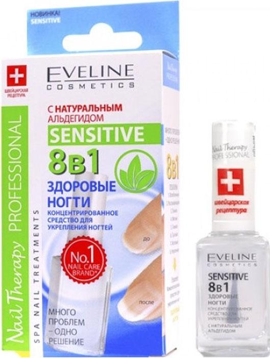 Eveline Концентрированное средство для укрепления ногтей Здоровые ногти 8 в 1,Nail therapy professional, 12 млKNP377