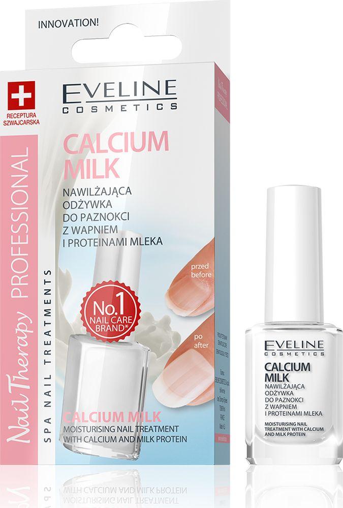Eveline Увлажняющее средство для укрепления ногтей с кальцием и протеинами молока, Nail Therapy Prof., 12 млLPK2090O8W1Это комплексный уход для ногтей, которые требуют увлажнения и укрепления. Содержит уникальный укрепляющий комплекс с кальцием и протеинами молока, который способствует увлажнению и питанию ногтей. Содержит натуральные масла, которые богаты жирными омега кислотами, предотвращающими обезвоживание. Деликатный молочный оттенок придает ногтям идеально здоровый вид.Как ухаживать за ногтями: советы эксперта. Статья OZON Гид