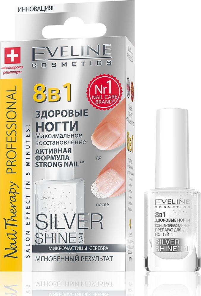 Eveline Максимальное восстановление здоровые ногти 8в1 Silver Shine Nai, Nail Therapy Prof., 12 мл