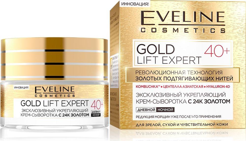 Eveline Эксклюзивный укрепляющий крем-сыворотка с 24к золотом 40+ Gold Lift Expert, 50 мл