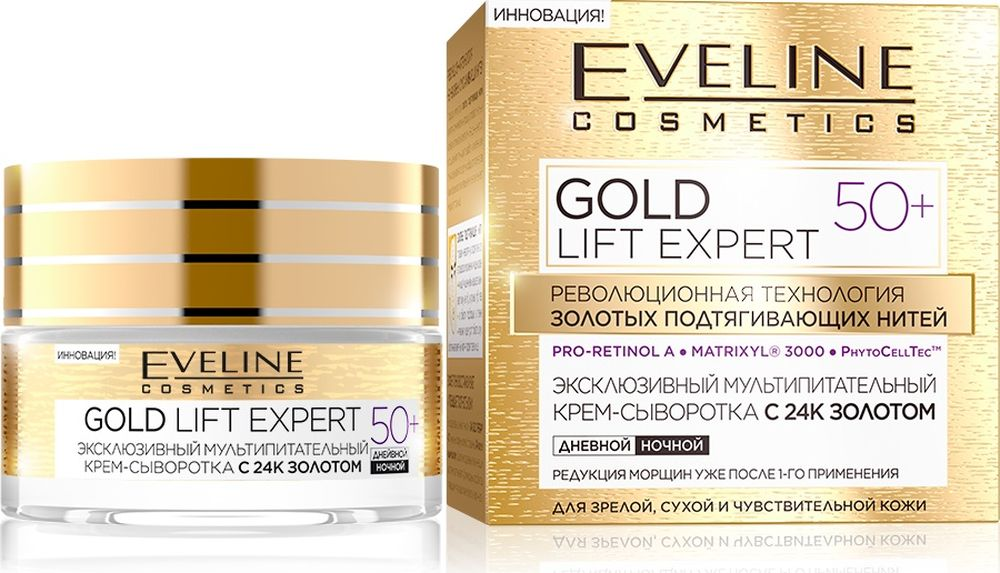 Eveline Эксклюзивный мультипитательный крем-сыворотка с 24к золотом 50+ Gold Lift Expert, 50 млC50GLEDN50Благодаря входящему в его состав anti-age комплексу, крем стимулирует лифтинг кожи лица, Pro-retinol A гарантирует уменьшение количества, глубины, длины и ширины морщин. MATRIXYL3000 эффективно повышает плотность кожи, PhytoCell Test M стимулирует регенерацию клеток, а Collasurge LQ укрепляет волокна коллагена и эластина. Способ применения: ежедневно вечером наносить крем-сыворотку на очищенную кожу лица, шеи и декольте.