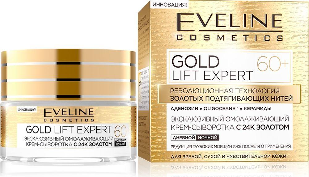 Eveline Эксклюзивный омолаживающий крем-сыворотка с 24к золотом 60+ Gold Lift Expert, 50 млC50GLEDN60Благодаря входящему в его состав anti-age комплексу, крем. стимулирует лифтинг кожи лица. Аденозин дает укрепление сети эластичных волокон, растительные керамиды восстанавливают липидный слой кожи. Hyaluron 4D разглаживает глубокие морщины, а oligoceane гарантирует интенсивное питание и гладкость кожи. Способ применения: ежедневно утром и вечером легкими массирующими движениями наносить крем на чистую кожу лица, шеи и декольте.