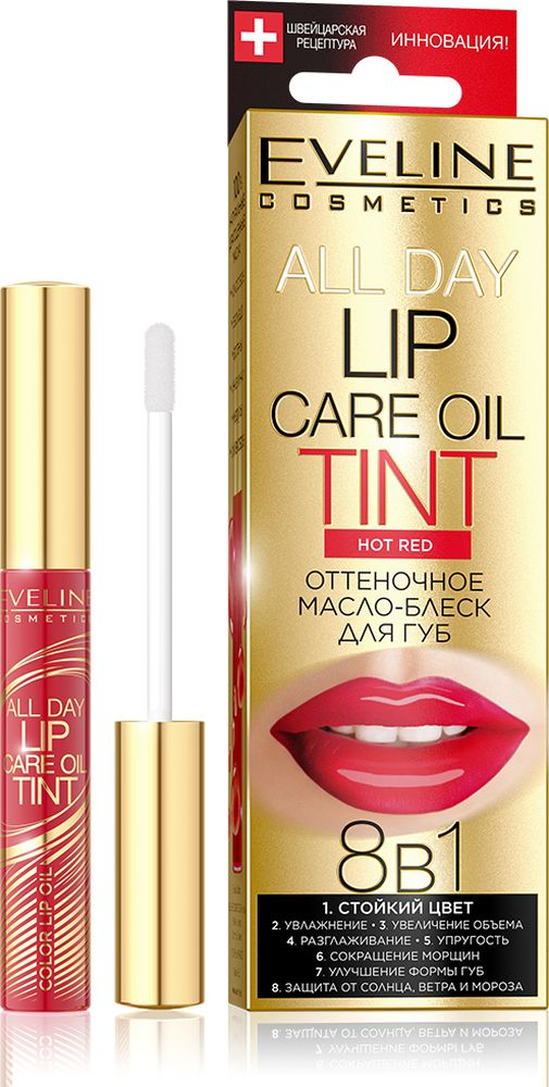Eveline Бальзам для губ, придающий стойкий цвет № 106 Lip tint balm, 7 млLBL7BBTI106Формула бальзама обогащена пчелиным воском, сафлоровым маслом, соевым мастлом, касторовым маслом, витамины A, E, C. Нанести бальзам на губы и равномерно распределить. Наносить на губы в течение дня по мере необходимости. Подходит для ежедневного применения.