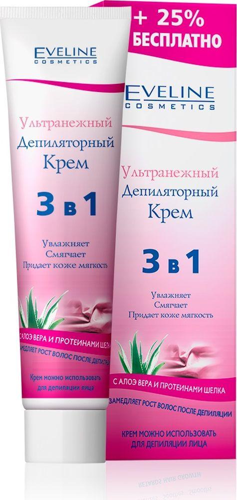 Eveline Ультранежный депиляторный крем 3 в1, 125 млA125LDEP31NСодержит смягчающий экстракт алоэ вера и протеины шелка, благодаря которым кожа надолго остается увлажненной, гладкой и мягкой. Формула крема обогащена экстрактом Larrea divarricata, который, замедляя рост волосков после депиляции, уменьшает частоту необходимости проведения процедуры депиляции. Способ применения: с помощью шпателя равномерно нанести крем на участки тела с нежелательным волосяным покровом, оставить крем на 5 минут, затем с помощью шпателя деликатно убрать крем с маленького участка кожи. Если волоски еще легко не удаляются, следует оставить крем на коже, но не более чем на 10 минут. Время воздействия крема зависит от толщины волосков. Ополоснуть ноги теплой водой (не использовать мыла) и высушить.