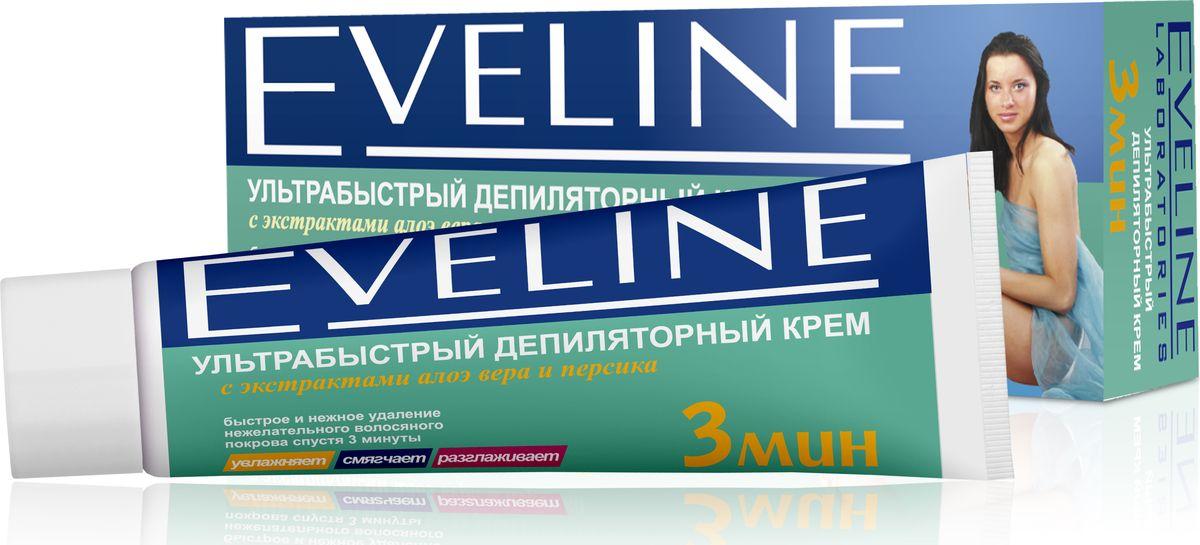 Eveline Ультрабыстрый депиляторный крем с экстрактами алоэ вера и персика 3 мин. 100 млA100PDEPALBБлагодаря содержанию смягчающих и успокаивающих вещeств - экстрактов алое вера и персика - крем прекрасно ухаживает за кожей уже во время депиляции, смягчая и увлажняя кожу. Способ применения: с помощью шпателя равномерно нанести крем на участки тела с нежелательным волосяным покровом, оставить крем на 5 минут, затем с помощью шпателя деликатно убрать крем с маленького участка кожи. Если волоски еще легко не удаляются, следует оставить крем на коже, но не более чем на 10 минут. Время воздействия крема зависит от толщины волосков. Ополоснуть ноги теплой водой (не использовать мыла) и высушить.