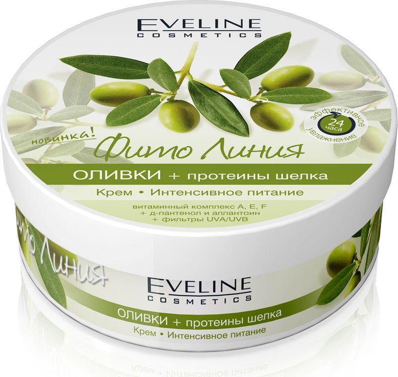 Eveline Крем-интенсивный уход фито линия: какао+масло авокадо, 210 млC210FLMKAФормула крема включает в себя экстракт какао, масло авокадо, экстракт шелка, витамины A, E, F, Д-пантенол и аллантоин. Экстракт какао богат витаминами и минералами, основательно увлажняет, оказывает восстанавливающее действие, разглаживает и защищает кожу от свободных радикалов. Масло авокадо отличается повышенным укрепляющим, восстанавливающим и увлажняющим действием. Экстракт шелка, благодаря высокой концентрации протеинов, активизирует регенерацию кожи, способствует уменьшению раздражения и удержанию влаги. Д-пантенол и аллантоин поддерживают оптимальный уровень увлажненности и эффективно снимают раздражения. Витамины A, E, F укрепляют, замедляют процессы старения и повышают эластичность эпидермиса. Фильтры UVA/UVB - защищают кожу от вредного воздействия солнечных лучей и других неблагоприятных внешних факторов. Применение: наносить на чистую кожу легкими массирующими движениями. Рекомендуется для всех типов кожи, включая чувствительную и обезвоженную.