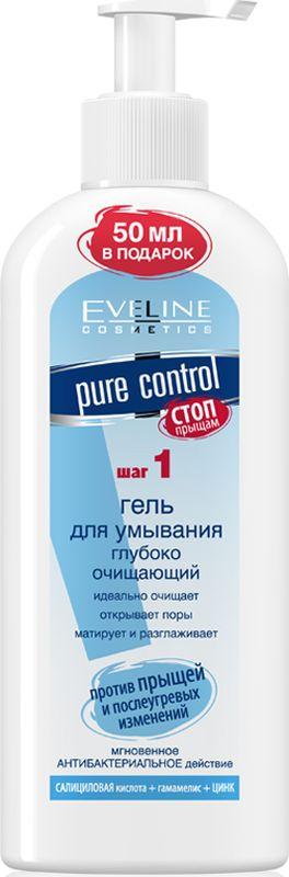 Eveline Гель для умывания глубоко очищающий против прыщей и послеугревых изменений Pure control, 200 млB200PCZTG2Глубоко очищающий гель для умывания Pure Control Стоп прыщам, благодаря сочетанию салициловой кислоты и экстракта гамамелиса, устраняет прыщи и снимает воспаление, вызванное послеугревыми изменениями. Входящий в формулу препарата цинк эффективно регулирует выделение кожного жира, что значительно снижает жирность кожи. Способ применения: тщательно очистить кожу с помощью геля для умывания Pure Control Eveline Cosmetics. Затем обильно смочить ватный диск тоником и протереть кожу лица и шеи, уделяя особое внимание зонам лба, носа и подбородка, затем нанести увлажняюще-матирующий крем Pure Control Eveline Cosmetics.