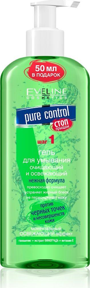 Eveline Гель для умывания очищающий и освежающий против черных точек и несовершенств кожи Pure control, 200 млB200PCZTOОсвежающий гель для умывания очищает кожу от загрязнений и предотвращает образование прыщей. Содержащиеся в препарате экстракт гамамелиса и витамин Е увлажняют, глубоко питают и ускоряют процесс восстановления кожи. Экстракт мяты освежает и снимает раздражение. Способ применения: тщательно очистить кожу с помощью геля для умывания Pure Control Eveline Cosmetics. Затем обильно смочить ватный диск тоником и протереть кожу лица и шеи, уделяя особое внимание зонам лба, носа и подбородка, затем нанести увлажняюще-матирующий крем Pure Control Eveline Cosmetics.