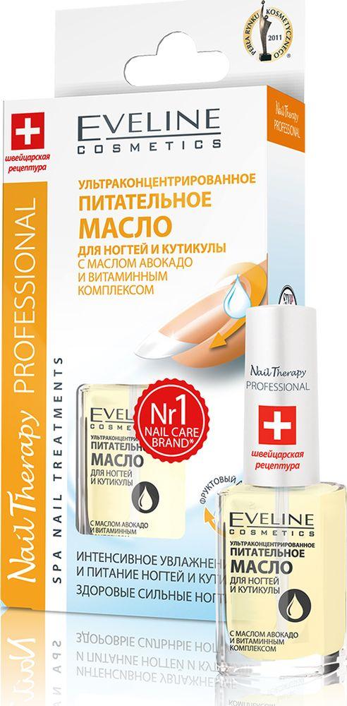 Eveline Ультраконцентрированное питательное масло для ногтей и кутикулы winter in july