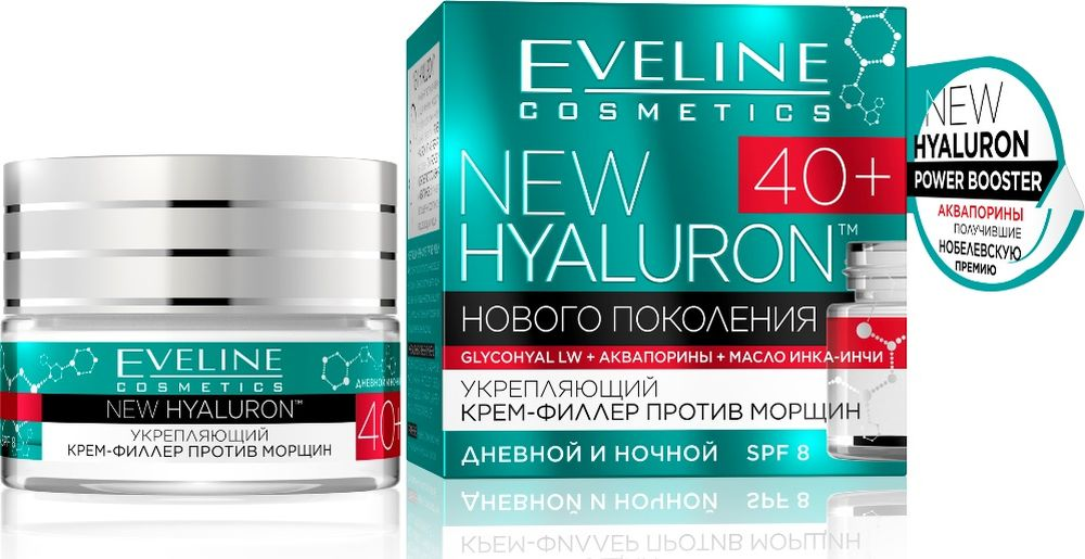 Eveline Укрепляющий крем-филлер против морщин 40+, New hyaluron, 50 мл