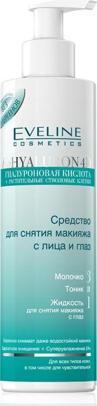 Eveline Омолаживающая эмульсия для демакияжа лица, глаз и губ 3в1 New hyaluron, 245 млB245NHDEMИнновационные компоненты новой генерации: bio гиалуроновая кислота, растительные стволовые клетки, витамин Е, аллантоин, масло авокадо. Способ применения: нанесите средство на кожу с помощью ватного диска. Деликатно удалите макияж.