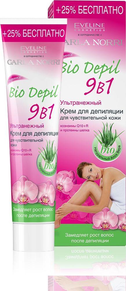 Eveline Ультранежный крем для депиляции для чувствительной кожи 9в1 Bio depil 125 млA125LDCN91NБлагодаря содержанию протеинов шелка крем хорошо увлажняет кожу, экстракт алоэ успокаивает и снимает раздражение. Крем содержит коэнзим Q10+R, который обеспечивает защитное и восстанавливающее действие во время и после депиляции. Способ применения: с помощью шпателя равномерно нанести крем на участки тела с нежелательным волосяным покровом, оставить крем на 5 минут, затем с помощью шпателя деликатно убрать крем с маленького участка кожи. Если волоски еще легко не удаляются, следует оставить крем на коже, но не более чем на 10 минут. Время воздействия крема зависит от толщины волосков. Ополоснуть ноги теплой водой (не использовать мыла) и высушить.