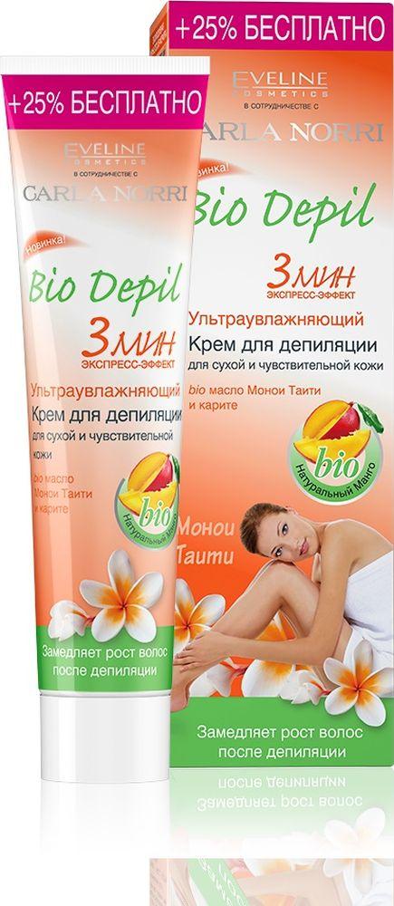 Eveline Ультраувлажняющий крем для депиляции для сухой и чувствительной кожи 3мин. Bio depil 125 млA125LDCNMA1Целебные экстракты манго и каритэ глубоко увлажняют, устраняют сухость, успокаивают эпидермис и обеспечивают оптимальное увлажнение на протяжении 24 часов после депиляции. Способ применения: с помощью шпателя равномерно нанести крем на участки тела с нежелательным волосяным покровом, оставить крем на 5 минут, затем с помощью шпателя деликатно убрать крем с маленького участка кожи. Если волоски еще легко не удаляются, следует оставить крем на коже, но не более чем на 10 минут. Время воздействия крема зависит от толщины волосков. Ополоснуть ноги теплой водой (не использовать мыла) и высушить.