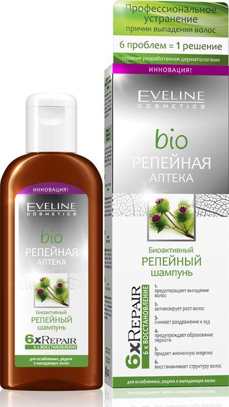 Eveline Биоактивный репейный шампунь Bio репейная аптека, 150 млB150BANLSZАктивные компоненты: репейное масло содержит уникальный комплекс природных био-логически активных веществ, блокирует действие ферментов, вызывающих выпадение волос, способствует усилению кровоснабжения и питания волосяных фолликул. Обладает выраженным бактерицидным действием. Масло получено методом первого холодного отжима, что гарантирует сохранение всех минеральных веществ и витаминов. Экстракты хвоща и крапивы успокаивают и нормализуют гидролипидный баланс кожи головы, предотвращают появление перхоти и укрепляют волосяные луковицы. Центелла азиатская отличается сильным противовоспалительным действием, способствует заживлению микроповреждений кожи, стимулирует синтез коллагеновых волокон. Д-пантенол придает волосам блеск, питает, смягчает и тонизирует кожный покров головы. Протеины шелка активно восстанавливают поврежденные волосы, придавая им дополнительный блеск и мягкость; эффективно облегчают расчесывание. Эфирные масла розмарина и тимьяна обладают антисептическими cвойствами, нормализуют работу сальных желез и микрофлору кожи головы; восстанавливают ломкие, ослабленные волосы. Нанести на влажные чистые волосы. Рекомендуется для ежедневного использования