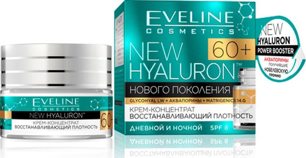 Eveline Крем-концентрат восстанавливающий плотность 60+ New Hyaluron, 50 мл eveline крем интенсивное питание оливки протеины шёлка 210 мл