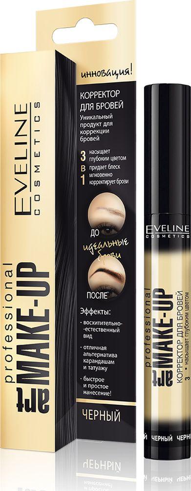 Eveline Корректор для бровей чёрный Art professional make-up, 10 млLTUAPMKORCZ2Инновационный продукт, предназначенный для коррекции бровей. Его уникальные свойства помогут легко создать макияж, который будет выглядеть естественно и безупречно. Благодаря легкой гелевой текстуре и запатентованной щеточке, корректор удобен в применении, фиксирует брови, придает им изысканную форму и глубокий цвет. Способ применение: С помощью кисточки корректора средство наносится по линии роста волосков в направлении виска, и даже при необходимости приподнимая волоски немного вверх.