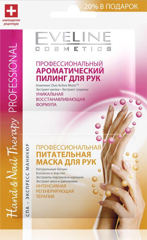 Eveline Пилинг для рук + профессиональная питательная маска-сыворотка для рук и ногтей 2х6 млD6NTHERX2Комплекс Duo Active Moist стимулирует естественные процессы восстановления клеток, увлажняет и омолаживает кожу, возвращая ей шелковистую мягкость. Также формула этого средства содержит экстракт гуараны, экстракт шелка, натуральный бетаин, экстракты персиков и черешни, экстракт алоэ и шиповника, коллаген и эластин. Экстракт шелка, благодаря высокой концентрации протеинов, активизирует регенерацию кожи, экстракт шелка проникает в глубокие слои кожи, глубоко питает и регенерирует кожу, экстракты персика и черешни великолепно витаминизируют и тонизируют кожу, а также снимают раздражение. Экстракты алоэ и шиповника увлажняют, питают и способствует синтезу коллагена. Способ применения: нанести на чистые влажные руки SOS Профессиональный ароматический пилинг для рук, оставить на руках в течение 5 мин, тщательно смыть водой. Нанести SOS Профессиональную питательную маску-сыворотку для рук и ногтей, оставить на руках в течение 5 мин, тщательно смыть водой.