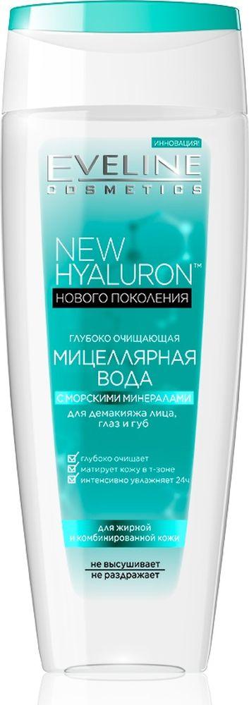 Eveline Глубоко очищающая мицеллярная вода для демакияжа лица, глаз и губ New hyaluron, 200 мл ламинария водоросли в порошке купить в аптеке цена