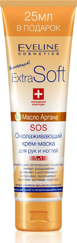 Eveline Омолаживающий крем-маска для рук и ногтей 5в1 Extra soft, 100 млA100PESRAВ состав крема входят bioАргановое масло, которое увлажняет, регенерирует и придает коже эластичность, нейтрализирует воздействие свободных радикалов, стимулируя регенерацию клеток. Экстракт солодки, который содержит биологически активные компоненты, за счет чего питает, снимает раздражение и защищает от вредного воздействия внешних факторов. А содержание 15% Urea позволяет придать коже мягкость и повышает уровень увлажнения, обеспечивая продолжительное и оптимальное увлажнение. Способ применения: наносить крем на очищенную кожу рук и деликатно вмассировать. Для наилучшего эффекта применять крем регулярно после каждого мытья рук.