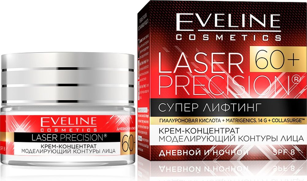 Eveline Крем-концентрат моделирующий контуры лица дневной и ночной 60+ Laser Precision, 50 мл