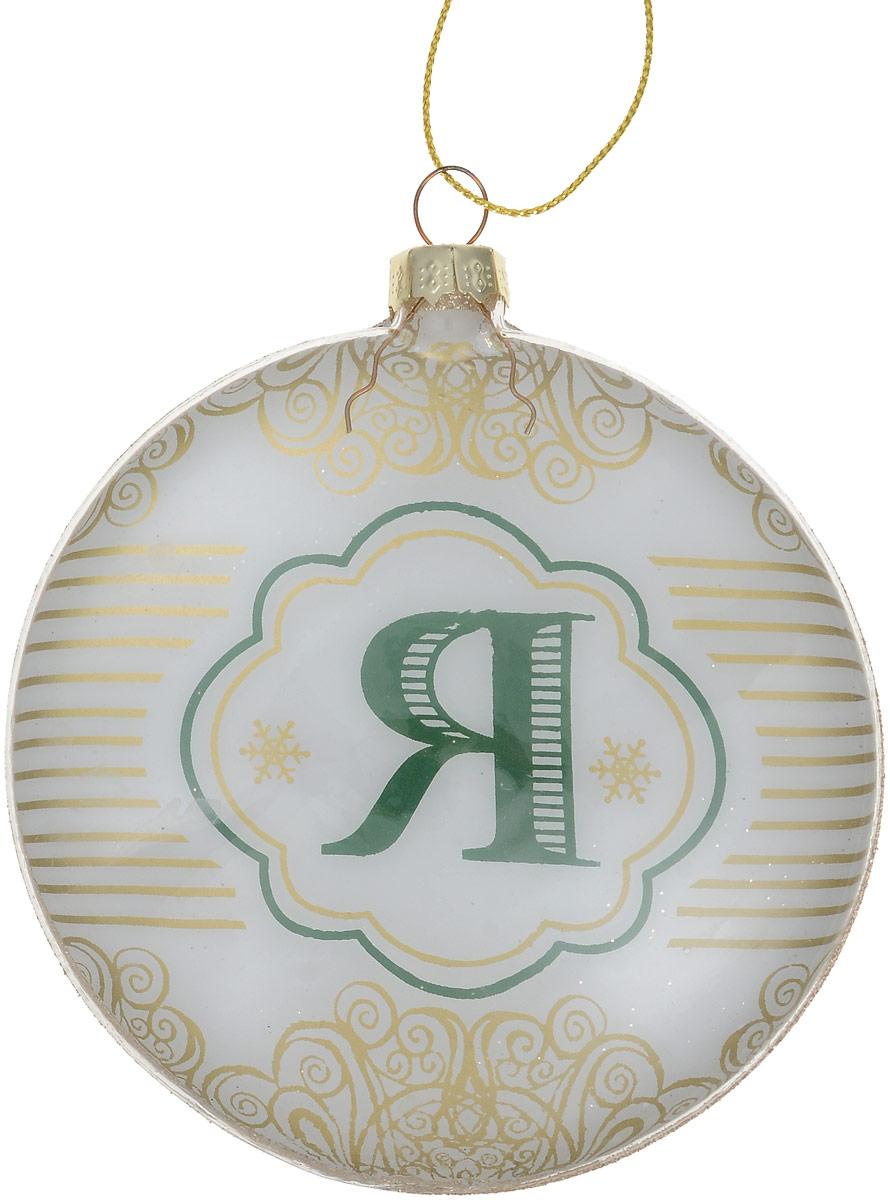 Украшение новогоднее подвесное Magic Time Буква, диаметр 10 см. 7584175841Новогоднее украшение Magic Time Буква, выполненное из стекла, оснащено специальной текстильной петелькой для подвешивания. Такое украшение отлично подойдет для декорации вашего дома и новогодней ели. Внутри изделие декорировано оригинальным принтом и изображением в виде буквы Я. Внешняя сторона - оформлена блестками. Елочная игрушка - символ Нового года. Она несет в себе волшебство и красоту праздника. Создайте в своем доме атмосферу веселья и радости, украшая всей семьей новогоднюю елку нарядными игрушками, которые будут из года в год накапливать теплоту воспоминаний.Размер изделия: 10 х 10 х 2 см.