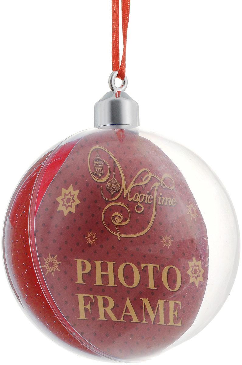 Украшение новогоднее подвесное Magic Time Красное мерцание42310Новогоднее подвесноеукрашение Magic Time Красное мерцание отлично подойдет для декорации новогодней ели. Шар выполнен из поливинилхлорида и оформлен блестками. Создайте в своем доме атмосферу веселья и радости, украшая всей семьей новогоднюю елку нарядными игрушками, которые будут из года в год накапливать теплоту воспоминаний. Размеры украшения: 7,5см