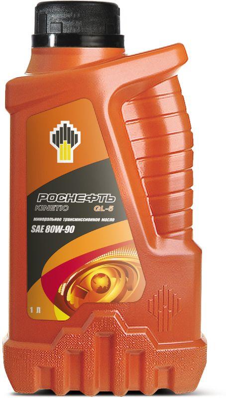 Масло трансмиссионное Роснефть Kinetic GL-5, минеральное, класс вязкости 80W-90, 1 л3179Роснефть Kinetic 80W-90 - всесезонное трансмиссионное масло. Производится на основе высококачественных минеральных базовых масел глубокой очистки с высоким индексом вязкости и современного пакета функциональных присадок. Отличные вязкостно-температурные свойства масла обеспечивают надежную смазку деталей механических трансмиссий в момент пуска при температурах окружающего воздуха до -26 °С. Область применения. Роснефть Kinetic 80W-90 предназначено для смазки механических трансмиссий импортных и отечественных легковых и грузовых автомобилей и другой подвижной техники, требующих применения масел эксплуатационного класса API GL-5 (ТМ-5 по ГОСТ 17479.2-85). Масло отлично подходит для смазки гипоидных передач, работающих с ударными нагрузками при высоких контактных напряжениях. Преимущества масла: Передовой пакет присадок обеспечивает высокий уровень защиты от износа зубчатых передач и синхронизаторов в условиях высоких температур, ударных и контактных нагрузок. Обладает хорошими антипенными и антикоррозионными свойствами, прекрасно совместимо со всеми существующими материалами сальников (уплотнителей) коробок передач, распределительных коробок, коробок отбора мощности и главных передач. Высокие защитные свойства продлевают срок жизни узлов трансмиссии и уменьшают периодичность и расходы на обслуживание и ремонт. Разработано в полном соответствии с требованиями, предъявляемыми отечественными и зарубежными производителями трансмиссий.