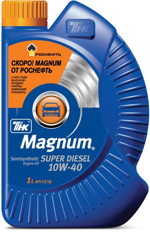 Масло моторное ТНК Magnum Super. Diesel, полусинтетическое, класс вязкости 10W-40, 1 л40612632Полусинтетическое моторное масло, разработанное специально для дизельных двигателей легковых автомобилей зарубежного производства. Масло ТНК Magnum Super 10W-40 Diesel изготавливается на основе смеси высококачественных минеральных и синтетических базовых масел и высокоэффективного пакета присадок. Масло прекрасно подходит в случае применения дизельных топлив с повышенным содержанием серы. Масло обладает превосходными вязкостно-температурными свойствами и обеспечивает легкий пуск двигателя при температурах до -25 С.