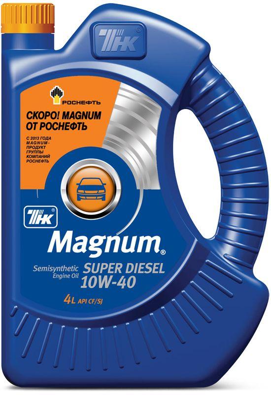 Масло моторное ТНК Magnum Super. Diesel, полусинтетическое, класс вязкости 10W-40, 4 л40612642ТНК Magnum Super 10W-40 Diesel - полусинтетическое моторное масло, разработанное специально для дизельных двигателей легковых автомобилей зарубежного производства. Масло ТНК Magnum Super 10W-40 Diesel изготавливается на основе смеси высококачественных минеральных и синтетических базовых масел и высокоэффективного пакета присадок. Масло прекрасно подходит в случае применения дизельных топлив с повышенным содержанием серы. Масло обладает превосходными вязкостно-температурными свойствами и обеспечивает легкий пуск двигателя при температурах до -25 С.Область применения: Масло ТНК Magnum Super Diesel 10W-40 рекомендовано для всесезонного применения в дизельных двигателях импортных и отечественных автомобилей, микроавтобусов и легкой коммерческой техники. Преимущества масла: Сбалансированная рецептура масла ТНК Magnum Super Diesel 10W-40 обеспечивает эффективную защиту двигателя от износа, коррозии и образования отложений. Использование специально подобранного модификатора вязкости с повышенной стойкостью обеспечивает стабильность вязкости масла на всем интервале эксплуатации масла. Высокие моющие свойства масла ТНК Magnum Super Diesel 10W-40 Diesel обеспечивают чистоту элементов двигателя в самых тяжелых условиях эксплуатации (категория stay-in-grade) Обладает высокими антифрикционными и противоизносными свойствами. ТНК Magnum Super 10W-40 Diesel обладает превосходной совместимостью со всеми существующими материалами сальников и, тем самым, обеспечивает защиту двигателя автомобиля от протечек. Рецептура масла ТНК Magnum Super 10W-40 разработана с учетом условий эксплуатации автомобилей в РФ и странах СНГ.