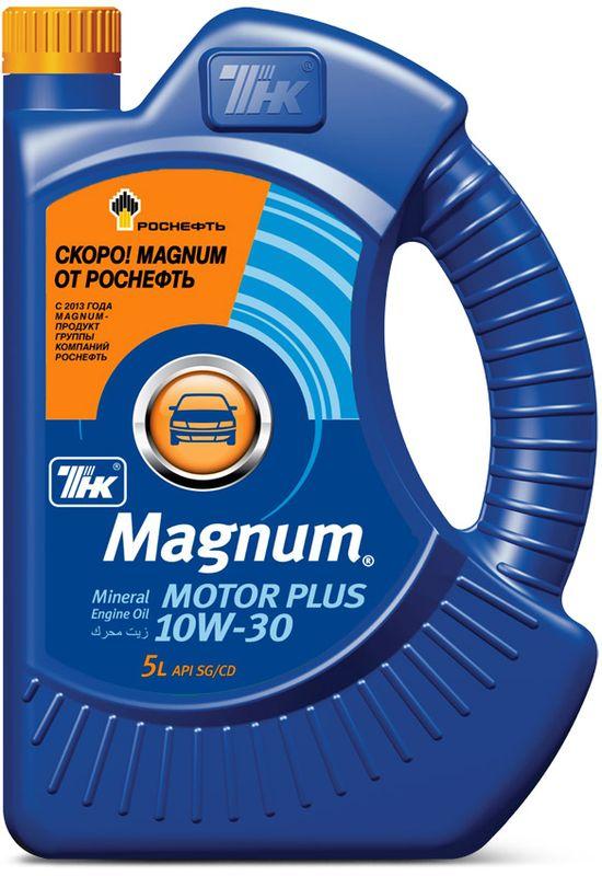 Масло моторное ТНК Magnum Motor Plus, минеральное, класс вязкости 10W-30, 5 л40614250ТНК Magnum Motor Plus 10W-30 - всесезонное минеральное моторное масло с улучшенными характеристиками защиты. Производится из смеси высококачественных синтетических и минеральных базовых масел, а также эффективного пакета присадок. В линейке масел ТНК Magnum Motor Plus масло ТНК Magnum Motor Plus 10W-30 обладает энергосберегающими свойствами и обеспечивает экономию топлива. Вязкостно-температурные характеристика масла обеспечивают легкий запуск двигателя при температурах до -25 °С. Область применения: Масло ТНК Magnum Motor Plus 10W-30 рекомендовано для всесезонного применения в бензиновых и дизельных двигателях импортных и отечественных автомобилей, микроавтобусов и легкой коммерческой техники, для смазки которых требуются масла класса SG и ниже. Преимущества масла: Использование стойкого к высоким нагрузкам модификатора вязкости обеспечивает стабильность вязкости масла на всем сроке его эксплуатации. Сбалансированный пакет присадок обеспечивает высокие актиокислительные, противоизносные и антикоррозионные свойства масла. Высокие моющие свойства ТНК Magnum Motor Plus 10W-30 обеспечивают чистоту элементов двигателя при использовании данного масла. ТНК Magnum Motor Plus 10W-30 обладает превосходной совместимостью со всеми существующими материалами сальников и, тем самым, обеспечивает защиту двигателя автомобиля от протечек. Рецептура масла ТНК Magnum Motor Plus 10W-30 разработана с учетом условий эксплуатации автомобилей в РФ и странах СНГ.