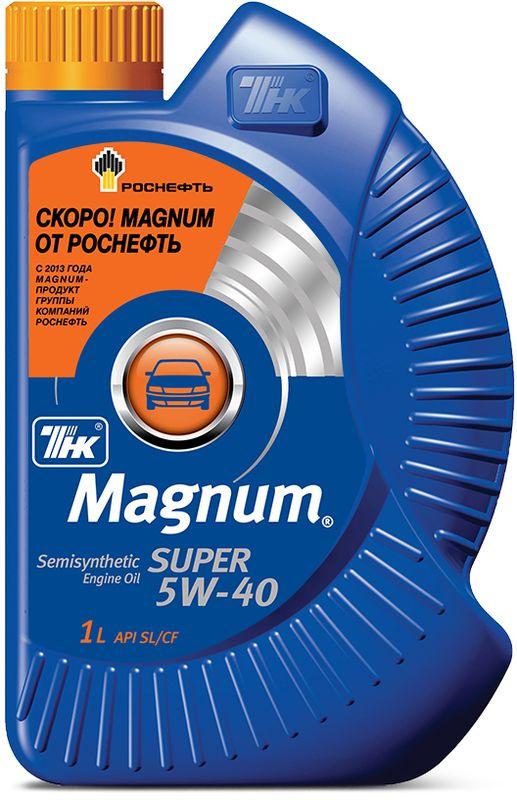 Масло моторное ТНК Magnum Super, полусинтетическое, класс вязкости 5W-40, 1 л40614632ТНК Magnum Super 5W-40 - высококачественное полусинтетическое моторное масло эксплуатационного класса API SL/CF, незаменимое в регионах с холодным климатом. Производится на основе высококачественных синтетических и минеральных базовых масел, а также современного пакета присадок. Превосходные вязкостно-температурные свойства обеспечивают легкий запуск двигателя при температурах до -30 °С. Масло отличается стабильными вязкостно-температурными свойствами с улучшенной текучестью и прокачиваемостью. Это делает ТНК Magnum Super 5W-40 правильным выбором для использования в районах с резко континентальным климатом и холодными зимами. Такие свойства обеспечиваются применением специально разработанного модификатора вязкости, который обладает чрезвычайно высокой стойкостью к механической и термической деструкции и поддерживает оптимальную толщину масляной пленки в зонах трения в течение всего срока службы масла. Область применения: Масло ТНК Magnum Super 5W-40 рекомендовано для всесезонного применения в бензиновых и дизельных двигателях импортных и отечественных автомобилей, микроавтобусов и легкой коммерческой техники, для смазки которых требуются масла класса SL и ниже. Одобрено к применению в двигателях ПАО АвтоВАЗ. Преимущества масла: Масло имеет отличные низкотемпературные свойства и высокий индекс вязкости, что позволяет успешно применять круглогодично в регионах с резкоконтинентальным климатом. Обладает стабильными функциональными свойствами при различных режимах работы на протяжении всего срока службы, благодаря исключительной стабильности всех компонентов рецептуры. Активно защищает двигатель от образования вредных отложений в цилиндрах, на поршнях, на поршневых кольцах, поддерживая высокую компрессию и долговечность цилиндропоршневой группы. Эффективно отводит тепло от наиболее теплонагруженных деталей двигателя, защищая его от перегрева. Имеет отличные антифрикционные и противоизнос