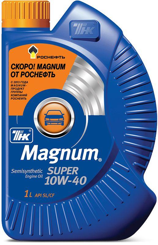 Масло моторное ТНК Magnum Super, полусинтетическое, класс вязкости 10W-40, 1 л40614732Высококачественное моторное масло, которое обеспечивает надежную защиту двигателя в течение всего срока службы. Масло производится на полусинтетической основе с использованием импортного пакета присадок последнего поколения и стойкого к деструкции модификатора вязкости. Идеально подходит для любых условий эксплуатации – городского режима Stop & Go, длительного движения по трассе. Масло отличается улучшенными вязкостно-температурными свойствами. Это обеспечивается специально разработанным модификатором вязкости, который обладает чрезвычайно высокой стойкостью к механической и термической деструкции и поддерживает оптимальную толщину масляной пленки в зонах трения, особенно в сочетании с базовыми компонентами оптимальной вязкости. Обеспечивает легкий запуск двигателя при температурах до -25 °С.
