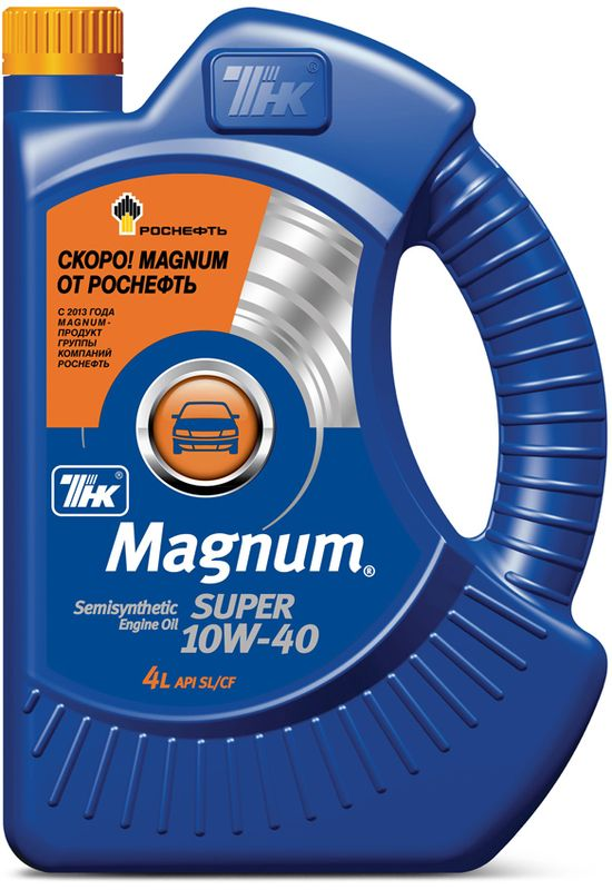 Масло моторное ТНК Magnum Super, полусинтетическое, класс вязкости 10W-40, 4 л40614742Высококачественное моторное масло, которое обеспечивает надежную защиту двигателя в течение всего срока службы. Масло производится на полусинтетической основе с использованием импортного пакета присадок последнего поколения и стойкого к деструкции модификатора вязкости. Идеально подходит для любых условий эксплуатации – городского режима Stop & Go, длительного движения по трассе. Масло отличается улучшенными вязкостно-температурными свойствами. Это обеспечивается специально разработанным модификатором вязкости, который обладает чрезвычайно высокой стойкостью к механической и термической деструкции и поддерживает оптимальную толщину масляной пленки в зонах трения, особенно в сочетании с базовыми компонентами оптимальной вязкости. Обеспечивает легкий запуск двигателя при температурах до -25 °С.