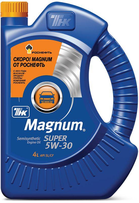 Масло моторное ТНК Magnum Super, полусинтетическое, класс вязкости 5W-30 , 4 л40614842Высококачественное и эффективное моторное масло, обеспечивающее надежную и стабильную работу двигателя при пониженной температуре окружающей среды. ТНК Magnum Super 5W-30 производится на полусинтетической основе с использованием импортного пакета присадок последнего поколения и стойкого к деструкции модификатора вязкости. Масло отличается стабильными вязкостно-температурными свойствами, хорошей текучестью и прокачиваемостью на всем интервале эксплуатации двигателя. Это обеспечивается специально разработанным модификатором вязкости, который обладает чрезвычайно высокой стойкостью к механической и термической деструкции и поддерживает оптимальную толщину масляной пленки в зонах трения, особенно в сочетании с базовыми компонентами оптимальной вязкости. Обеспечивает легкий запуск двигателя при температурах до -30 С.