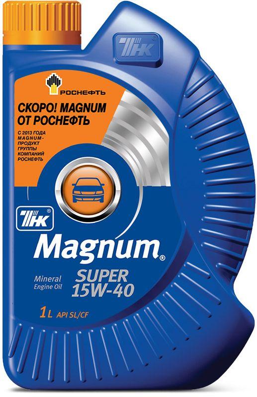 Масло моторное ТНК Magnum Super, минеральное, класс вязкости 15W-40, 1 л40615132ТНК Magnum Super 15W-40 - высококачественное моторное масло, обеспечивающее надежную защиту двигателя в течение всего срока службы при нормальных нагрузках и режимах его эксплуатации. Масло производится на основе высококачественных минеральных базовых компонентов глубокой очистки с использованием импортного пакета присадок последнего поколения и стойкого к деструкции модификатора вязкости.Масло ТНК Magnum Super 15W-40 обладает стабильными вязкостно-температурными свойствами, хорошей текучестью и прокачиваемостью. Такие свойства обеспечиваются применением специально разработанного модификатора вязкости, который обладает чрезвычайно высокой стойкостью к механической и термической деструкции и поддерживает оптимальную толщину масляной пленки в зонах трения в течение всего срока службы масла. Обеспечивает легкий запуск двигателя при температурах до -20 °С. Область применения: Масло ТНК Magnum Super 15W-40 рекомендовано для всесезонного применения в бензиновых и дизельных двигателях импортных и отечественных автомобилей, микроавтобусов и легкой коммерческой техники, для смазки которых требуются масла класса SL и ниже. Масло ТНК Magnum Super 15W-40 отлично подходит для двигателей с высокой степенью износа, в которых позволяет обеспечить стабильность давления маслосистемы за счет эффективного уплотнения элементов двигателя. Одобрено к применению в двигателях ПАО АвтоВАЗ. Преимущества масла: Масло обладает стабильными функциональными свойствами при различных режимах работы на протяжении всего срока службы, благодаря исключительной стабильности всех компонентов рецептуры. Активно защищает двигатель от образования вредных отложений в цилиндрах, на поршнях, на поршневых кольцах, поддерживая высокую компрессию и долговечность цилиндропоршневой группы. Эффективно отводит тепло от наиболее теплонагруженных деталей двигателя, защищая его от перегрева. Имеет отличные антифрикционные и противоизносные св