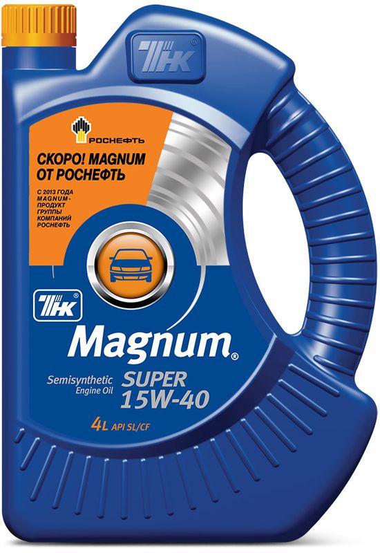 Масло моторное ТНК Magnum Super, минеральное, класс вязкости 15W-40, 4 л40615142Высококачественное моторное масло, обеспечивающее надежную защиту двигателя в течение всего срока службы при нормальных нагрузках и режимах его эксплуатации. Масло производится на основе высококачественных минеральных базовых компонентов глубокой очистки с использованием импортного пакета присадок последнего поколения и стойкого к деструкции модификатора вязкости. Масло ТНК Magnum Super 15W-40 обладает стабильными вязкостно-температурными свойствами, хорошей текучестью и прокачиваемостью. Такие свойства обеспечиваются применением специально разработанного модификатора вязкости, который обладает чрезвычайно высокой стойкостью к механической и термической деструкции и поддерживает оптимальную толщину масляной пленки в зонах трения в течение всего срока службы масла. Обеспечивает легкий запуск двигателя при температурах до -20 °С.