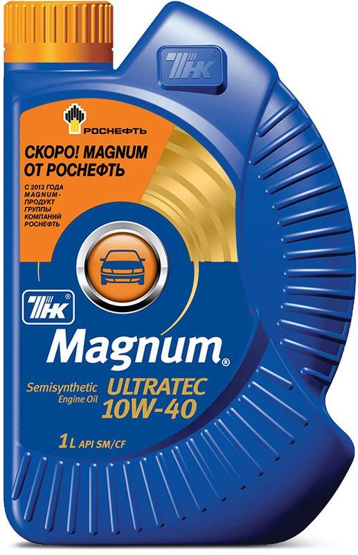 Масло моторное ТНК Magnum Ultratec, полусинтетическое, класс вязкости 10W-40, 1 л40615732THK Magnum Ultratec 10W-40 - моторное масло нового поколения, созданное по уникальной технологии Ultrateс. Масло изготавливается с использованием высококачественных синтетических базовых масел и исключительно эффективного пакета функциональных присадок. THK Magnum Ultratec 10W-40 обеспечивает стабильно высокие показатели работы двигателя как в зимнее время, так и в жаркие периоды при высоких нагрузках. Активно препятствует образованию вредных отложений в двигателе во всем диапазоне рабочих температур, оборотов и нагрузок. THK Magnum Ultratec 10W-40 обладает стабильными вязкостными свойствами. Они обеспечиваются за счет специально разработанного модификатора вязкости. Он отличается чрезвычайно высокой стойкостью к механической и термической деструкции и поддерживает оптимальную толщину масляной пленки в зонах трения. Благодаря этому масло THK Magnum Ultratec 10W-40 остается в своем классе вязкости в течение всего срока службы (категория stay-in-grade). Обеспечивает легкий запуск двигателя при температурах до -25 °С. Область применения: THK Magnum Ultratec 10W-40 соответствует требованиям ведущих мировых автопроизводителей и предназначено для круглогодичной эксплуатации во всех регионах России в современных автомобилях с бензиновыми и дизельными двигателями. В соответствии с инструкцией по эксплуатации может применяться с удлиненным сроком службы для автомобилей концернов BMW, Daimler AG и General Motors. Преимущества масла: Стабильно высокие функциональные свойства в различных режимах работы на протяжении всего срока эксплуатации. Эффективно борется с высокотемпературными и низкотемпературными отложениями в двигателе на всем интервале его эксплуатации. Обеспечивает эффективный отвод тепла от наиболее теплонагруженных узлов двигателя, что увеличивает срок его службы и снижает износ цилиндропоршневой группы. Уверенно защищает двигатель Вашего автомобиля от перегрева в наиболее жест