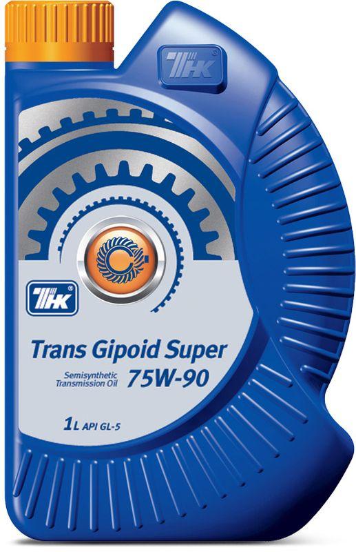 Масло трансмиссионное ТНК Trans Gipoid Super, полусинтетическое, класс вязкости 75W-90, 1 л40616132ТНК Trans Gipoid Super 75W-90 - всесезонное полусинтетическое трансмиссионное масло для трансмиссий легковых и грузовых автомобилей, в том числе гипоидных передач. Масло изготавливается на основе композиции синтетических базовых компонентов и высококачественных минеральных компонентов глубокой очистки с высоким индексом вязкости. Современный пакет функциональных присадок наилучшим образом проявил себя в отечественных условиях эксплуатации. THK Trans Gipoid Super 75W-90 разработано в полном соответствии с требованиями отечественных и иностранных производителей гипоидных передач для легковых и грузовых автомобилей. Отличные вязкостно-температурные свойства масла обеспечивают надежную смазку деталей механических трансмиссий в момент пуска при температурах окружающего воздуха до -40 °С. Область применения: ТНК Trans Gipoid Super 75W-90 предназначено для смазки механических трансмиссий импортных и отечественных легковых и грузовых автомобилей и другой подвижной техники, требующих применения масел эксплуатационного класса API GL-5 (ТМ-5 по ГОСТ 17479.2-85). Масло отлично подходит для смазки гипоидных передач, работающих с ударными нагрузками при высоких контактных напряжениях. Преимущества масла: Передовой пакет присадок обеспечивает высокий уровень защиты от износа зубчатых передач и синхронизаторов в условиях высоких температур, ударных и контактных нагрузок. Модификатор вязкости ТНК Trans Gipoid Super 75W-90 обладает повышенной стабильностью к механической диструкции и обеспечивает стабильность масляной пленки на всем сроке эксплуатации масла. Высокая антиокислительная и термическая стабильность ТНК Trans Gipoid Super 75W-90 обеспечивает длительную работу масла и надежную работу всех узлов трансмиссий. Обладает хорошими антипенными и антикоррозионными свойствами, прекрасно совместимо со всеми существующими материалами сальников (уплотнителей) коробок передач, распределите