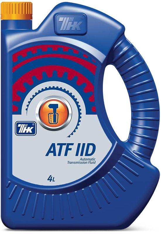 Жидкость гидравлическая ТНК ATF IID, 4 л40617442Минеральное масло ТНК ATF IID предназначено для автоматических коробок передач и гидроусилителей рулевого управления. Масло обладает высокими функциональными свойствами и произведено на основе высококачественных минеральных базовых компонентов глубокой очистки с высоким индексом вязкости.Масло содержит комплекс эффективных антиокислительных, противоизносных, моющих и противопенных присадок и специальные модификаторы трения. THK ATF IID обеспечивает оптимальную зависимость коэффициентов трения материалов пакета сцеплений АКПП от скорости скольжения. При разработке данного масла учитывались эксплуатационные требования различных производителей автоматических коробок передач. Масло разработано в соответствии со спецификациями производителей АКПП. Масло ТНК ATF IID отличается очень хорошей стойкостью к окислению и старению, высокими противоизносными и вязкостно-температурными свойствами. Цвет масла - красный.