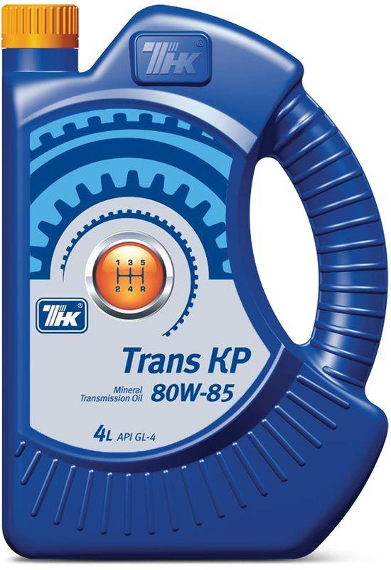Масло трансмиссионное ТНК Trans KP, минеральное, класс вязкости 80W-85, 4 л40617842Всесезонное трансмиссионное масло высокого класса, было разработано совместно с Научно-техническим центром АвтоВАЗа и вобрало в себя опыт многих десятилетий непосредственной разработки, производства и эксплуатации коробок передач и узлов трансмиссий ведущей российской автомобильной компании. Производится на основе высококачественных минеральных базовых масел глубокой очистки с высоким индексом вязкости и современного пакета функциональных присадок