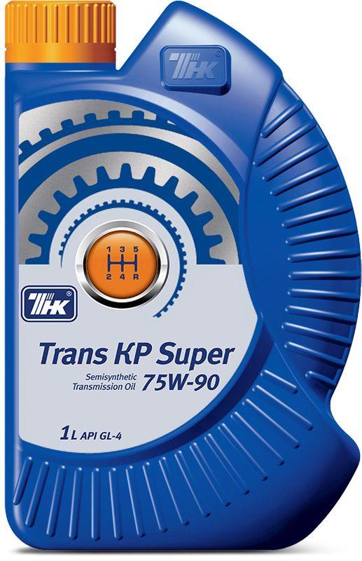 Масло трансмиссионное ТНК Trans KP Super, полусинтетическое, класс вязкости 75W-90, 1 л40617932Всесезонное полусинтетическое трансмиссионное масло, разработанное с учетом таких повышенных требований к маслам для синхронизированных КПП автомобилей, как термоокислительная стабильность и влияние на работоспособность и долговечность синхронизаторов. Производится на основе композиции синтетических и высококачественных минеральных базовых масел глубокой очистки с высоким индексом вязкости и пакета присадок последнего поколения