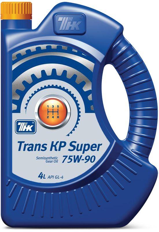 Масло трансмиссионное ТНК Trans KP Super, полусинтетическое, класс вязкости 75W-90, 4 л40617942ТНК Trans KP Super 75W-90 - всесезонное полусинтетическое трансмиссионное масло, разработанное с учетом таких повышенных требований к маслам для синхронизированных КПП автомобилей, как термоокислительная стабильность и влияние на работоспособность и долговечность синхронизаторов. Производится на основе композиции синтетических и высококачественных минеральных базовых масел глубокой очистки с высоким индексом вязкости и пакета присадок последнего поколения. Отличные вязкостно-температурные свойства масла обеспечивают надежную смазку деталей механических трансмиссий в момент пуска при температурах окружающего воздуха до -40 °С.Область применения: ТНК Trans KP Super 75W-90 предназначено для смазки механических трансмиссий импортных и отечественных легковых и грузовых автомобилей и другой подвижной техники, требующих применения масел эксплуатационного класса API GL-4 (ТМ-4 по ГОСТ 17479.2-85). Преимущества масла: Передовой пакет присадок обеспечивает высокий уровень защиты от износа зубчатых передач и синхронизаторов в условиях высоких температур и контактных нагрузок. Модификатор вязкости ТНК Trans KP Super 75W-90 обладает повышенной стабильностью к механической деструкции и обеспечивает стабильность масляной пленки на всем сроке эксплуатации масла. Высокая антиокислительная и термическая стабильность ТНК Trans KP Super 75W-90 обеспечивает длительную работу масла и надежную работу всех узлов трансмиссий. Обладает хорошими антипенными и антикоррозионными свойствами, прекрасно совместимо со всеми существующими материалами сальников (уплотнителей) коробок передач, распределительных коробок, коробок отбора мощности и главных передач. Высокие защитные свойства продлевают срок жизни узлов трансмиссии и уменьшают периодичность и расходы на обслуживание и ремонт. Отличные низкотемпературные свойства масла ТНК Trans KP Super 75W-90 обеспечивают экономию топлива в начале движения техни